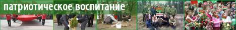 Баннер БРСМ