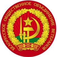 BOOV_emblema_ts