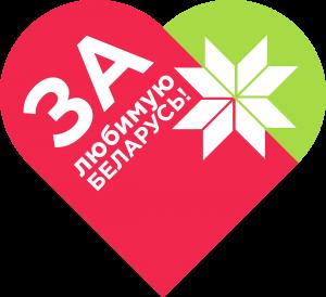 Лого 01