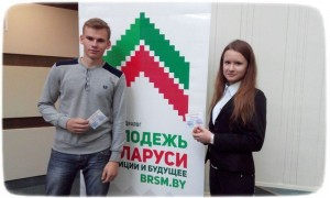 Александр Мисейро Вороново