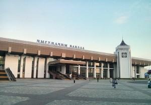 Железнодорожный вокзал город Гродно