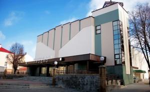 Молодежный центр г. Гродно