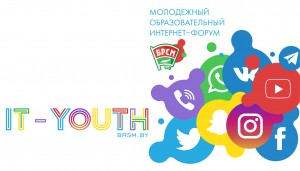 IT-YOUTH_2017