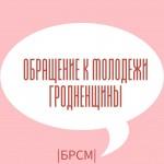 photo_2020-08-13_15-39-06